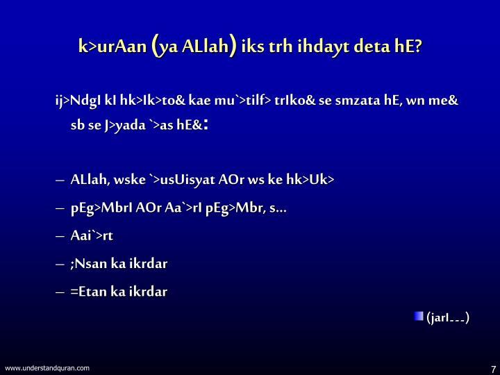 k>urAan