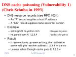 dns cache poisoning vulnerability 1 chris schuba in 1993