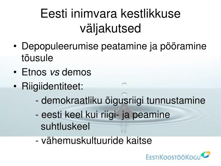 Eesti inimvara kestlikkuse väljakutsed