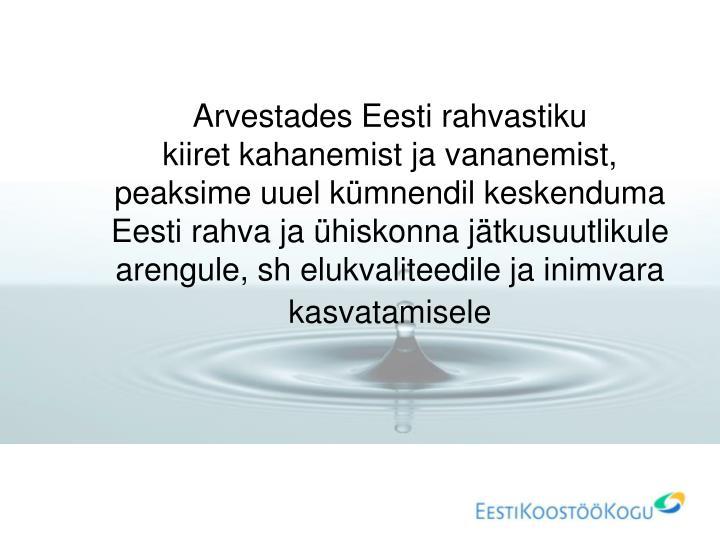 Arvestades Eesti rahvastiku