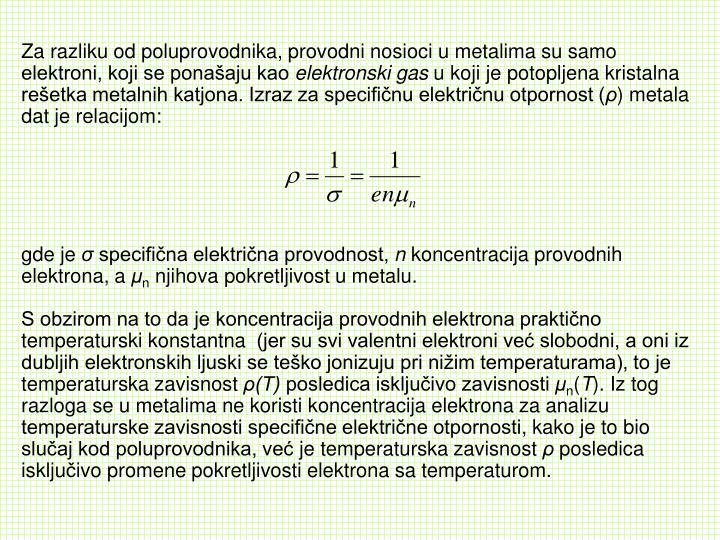 Za razliku od poluprovodnika, provodni nosioci u metalima su samo elektroni, koji se ponašaju kao