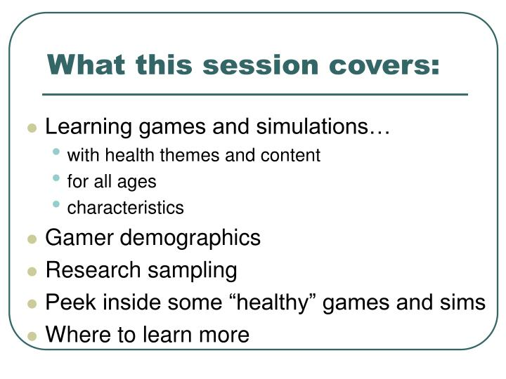 What this session covers