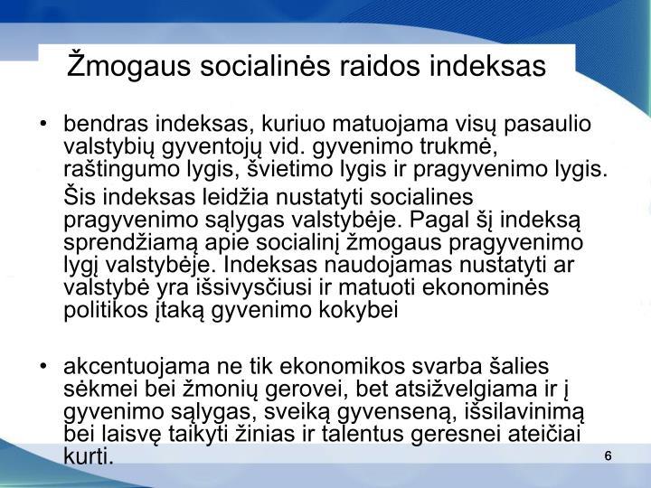 Žmogaus socialinės raidos indeks