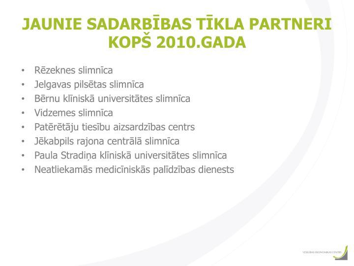 JAUNIE SADARBĪBAS TĪKLA PARTNERI KOPŠ 2010.GADA