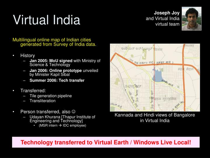 Virtual India
