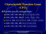 characteristic function game cfg