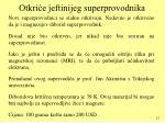 otkri e jeftinijeg superprovodnika