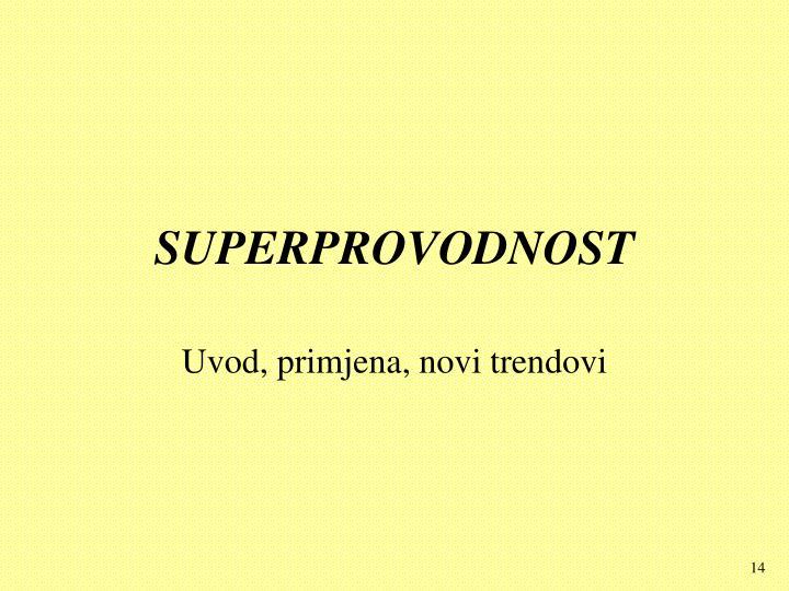 SUPERPROVODNOST