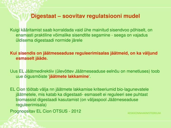 Digestaat – soovitav regulatsiooni mudel