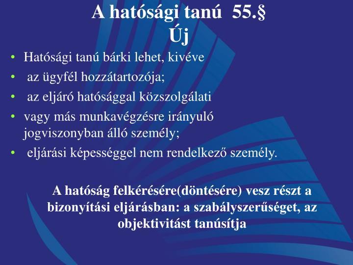 A hatósági tanú  55.§