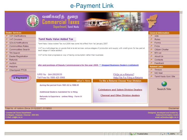 e-Payment Link