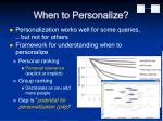 when to personalize