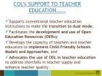 col s support to teacher education1