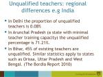 unqualified teachers regional differences e g india