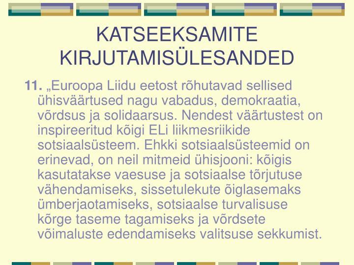 KATSEEKSAMITE