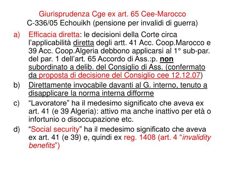 Giurisprudenza Cge ex art. 65 Cee-Marocco