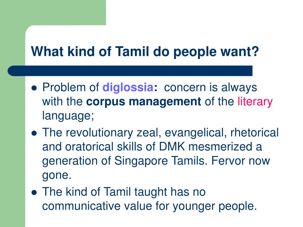 What kind of Tamil do people want?