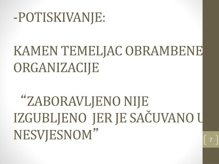 POTISKIVANJE: