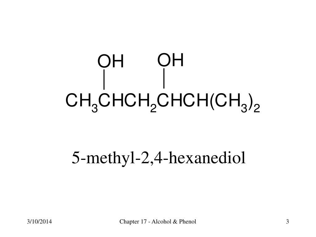 5-methyl-2,4-hexanediol