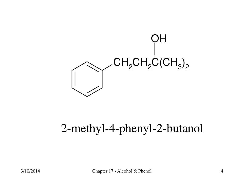 2-methyl-4-phenyl-2-butanol