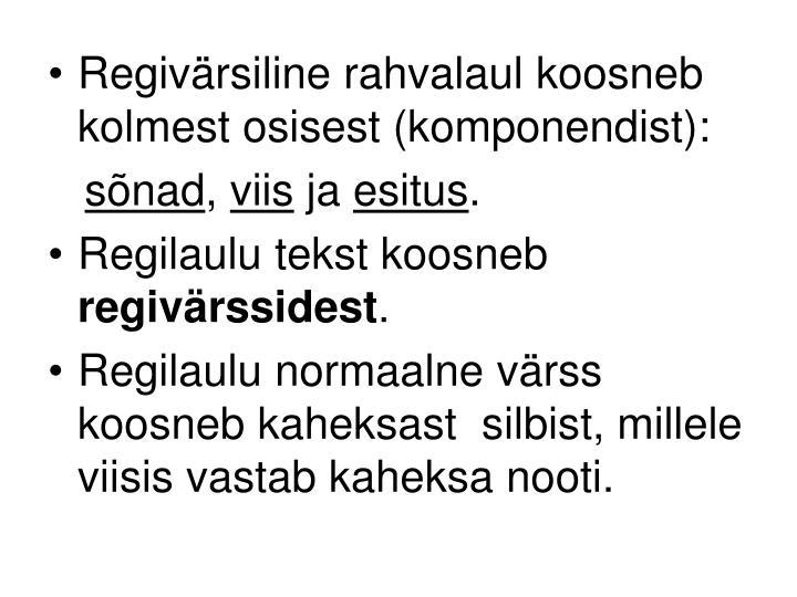 Regivärsiline rahvalaul koosneb kolmest osisest (komponendist):