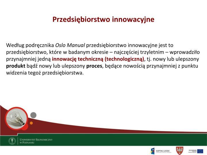 Przedsiębiorstwo innowacyjne