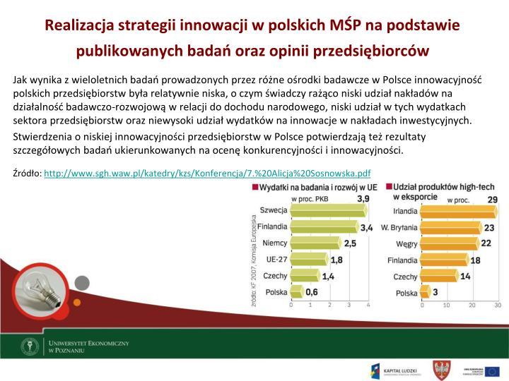 Realizacja strategii innowacji w polskich MŚP na podstawie publikowanych badań oraz opinii przedsiębiorców