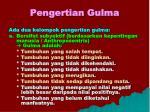 pengertian gulma1