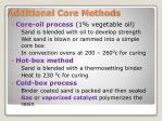 additional core methods