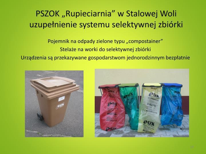 """PSZOK """"Rupieciarnia"""" w Stalowej Woli"""