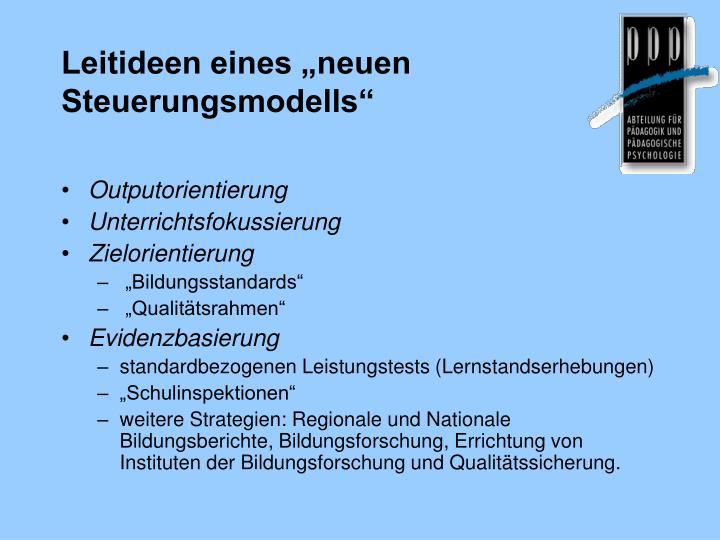 """Leitideen eines """"neuen Steuerungsmodells"""""""