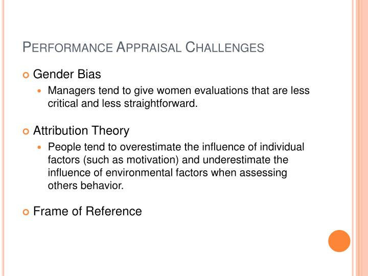 Performance Appraisal Challenges
