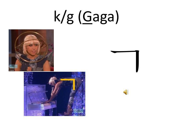 k/g (