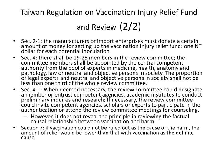 Taiwan Regulation on Vaccination Injury Relief Fund and Review