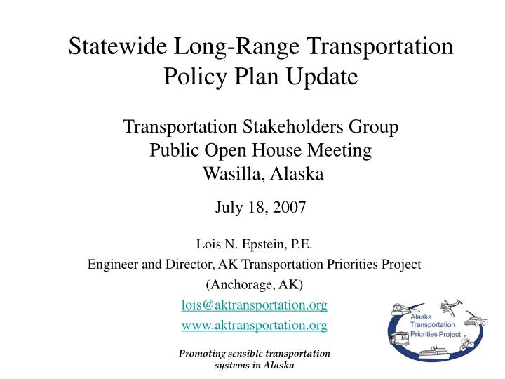 Statewide Long-Range Transportation Policy Plan Update