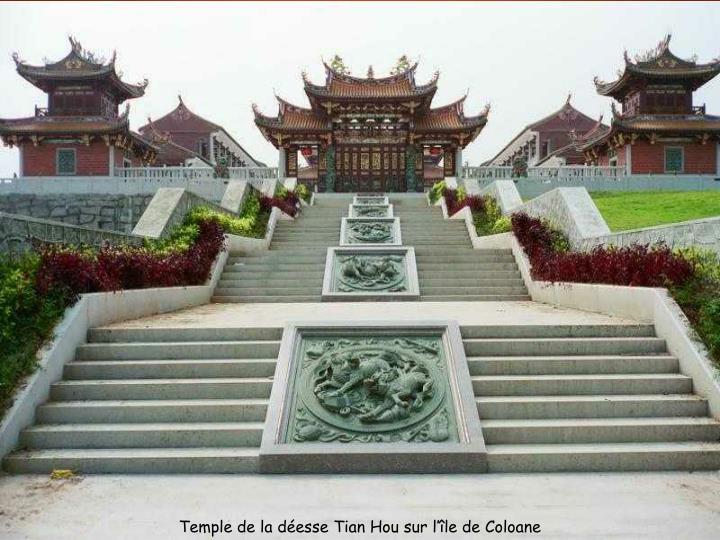 Temple de la déesse Tian Hou sur l'île de Coloane