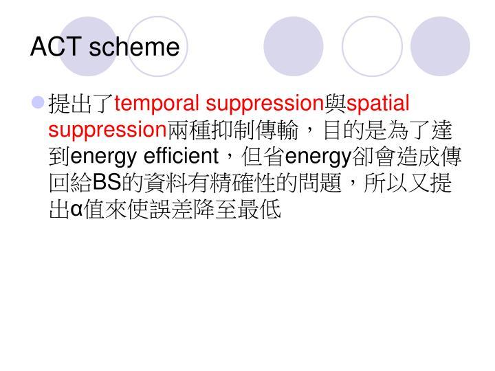 ACT scheme
