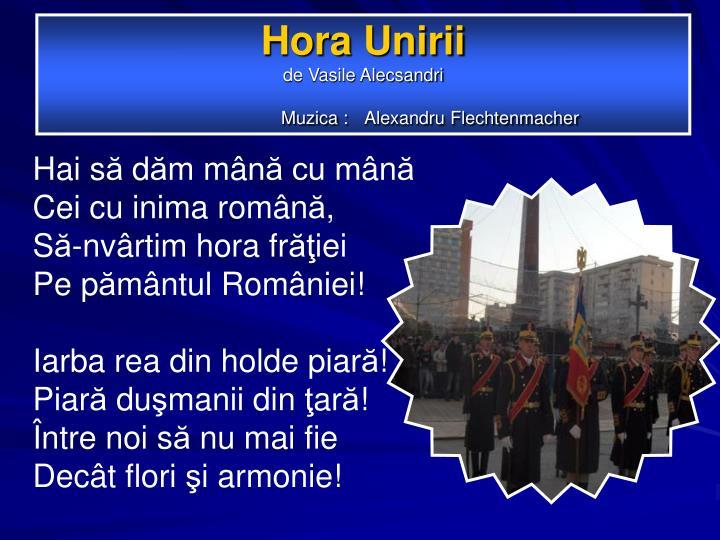 Hora Unirii