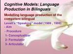 cognitive models language production in bilinguals