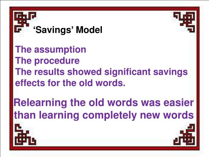 'Savings' Model