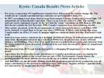 kyoto canada results news article