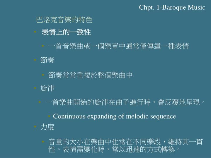 Chpt. 1-Baroque Music