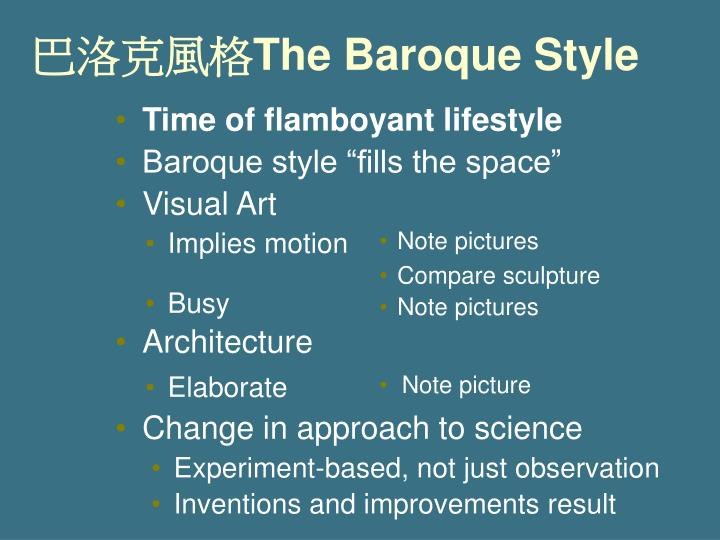 The baroque style