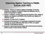 improving algebra teaching in middle schools kde msp