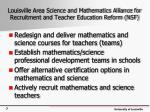 louisville area science and mathematics alliance for recruitment and teacher education reform nsf