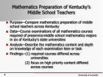 mathematics preparation of kentucky s middle school teachers
