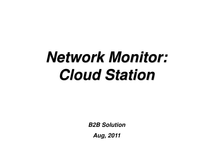 Network Monitor: