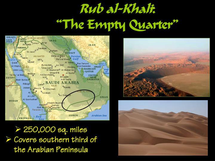 Rub al-Khali
