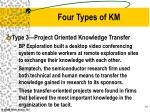 four types of km3