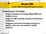medexcme a draft cme knowledge management model2